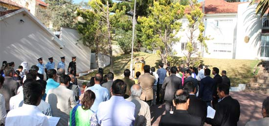 <p>Celebration of 70th Independence Day of India</p>